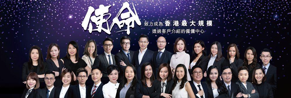 安樂窩僱傭中心 My Sweet Home Employment Agency's banner