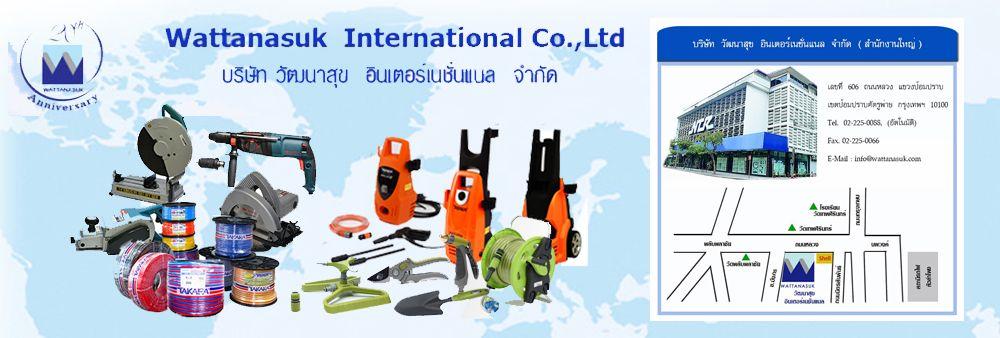 Wattanasuk International Co., Ltd.'s banner