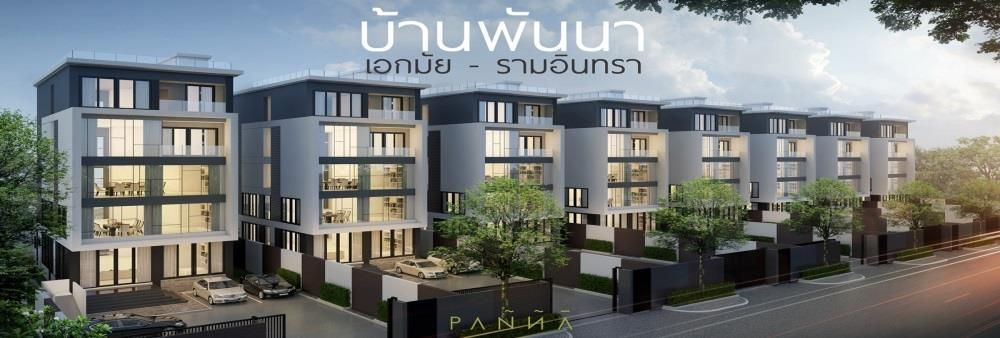 Panna Living Co., Ltd.'s banner