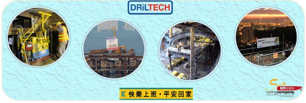 DrilTech Ground Engineering Limited 鑽達地質工程有限公司's banner