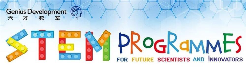 天才教室教育科技有限公司's banner