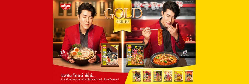 Nissin Foods (Thailand) Co., Ltd.'s banner