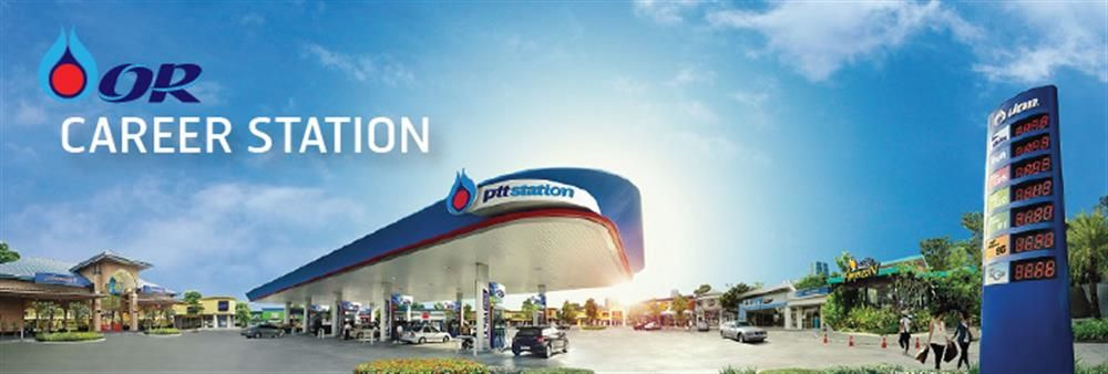 PTT Oil and Retail Business Public Company Limited's banner