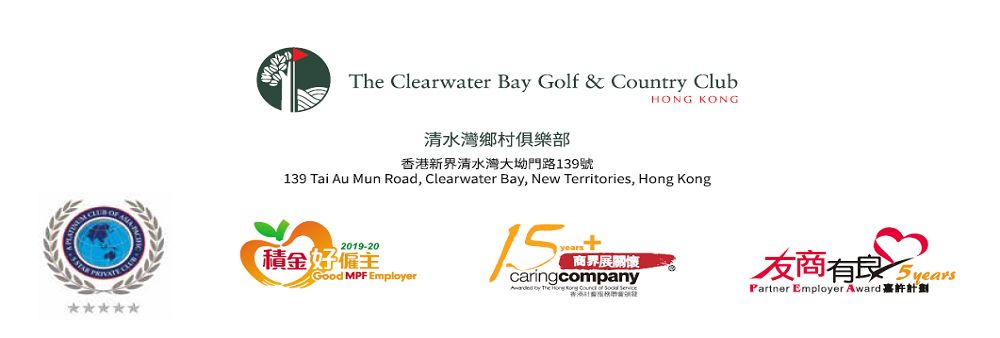 The Clearwater Bay Golf & Country Club's banner