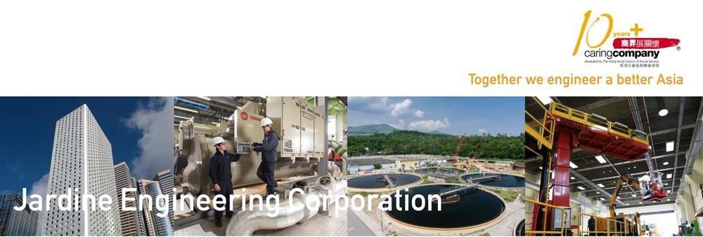 The Jardine Engineering Corporation Ltd's banner