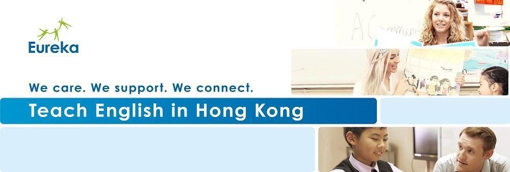 Eureka Language Services Limited's banner