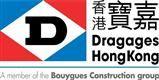 Dragages Hong Kong Limited's logo