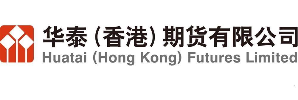 Huatai (Hong Kong) Futures Limited's banner