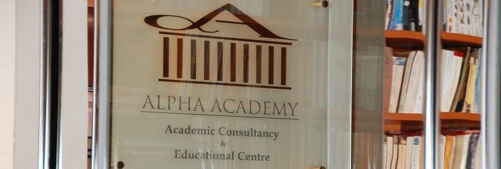 ALPHA ACADEMY EDUCATION CENTRE's banner