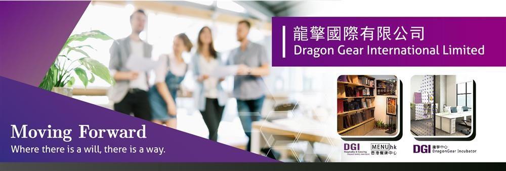 Dragon Gear International Limited's banner