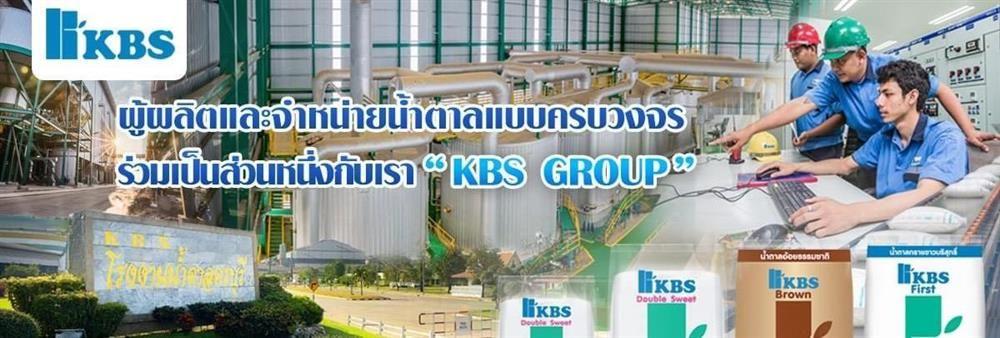 Khonburi Sugar Public Company Limited's banner