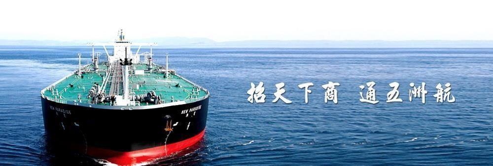 Hong Kong Ming Wah Shipping Company Limited's banner