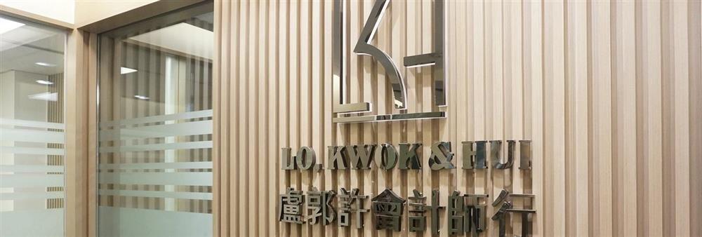 Lo, Kwok & Hui's banner