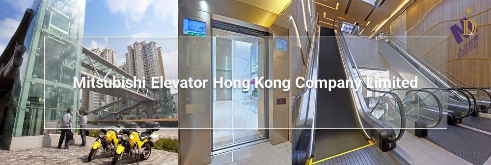 Mitsubishi Elevator Hong Kong Company Limited's banner