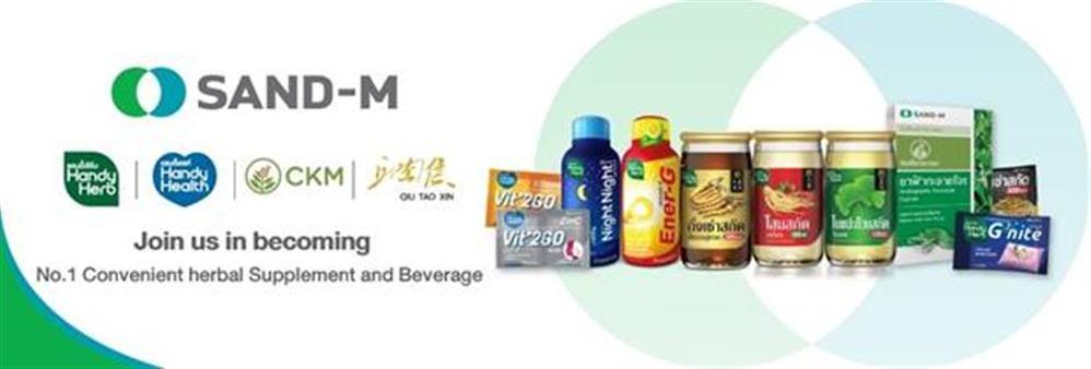 SAND-M Global Co., Ltd.'s banner
