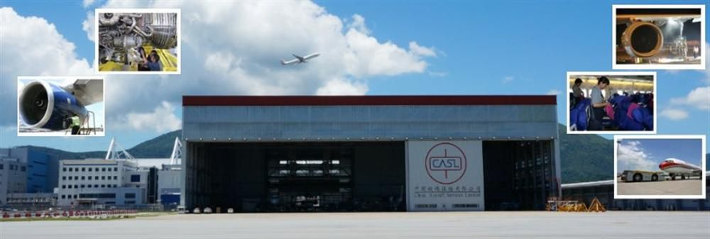 China Aircraft Services Limited's banner