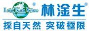 Lam Kam Sang Medical Research Institute Ltd's logo