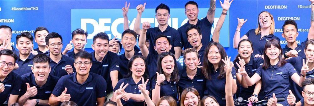 Decathlon Hong Kong Company Limited's banner