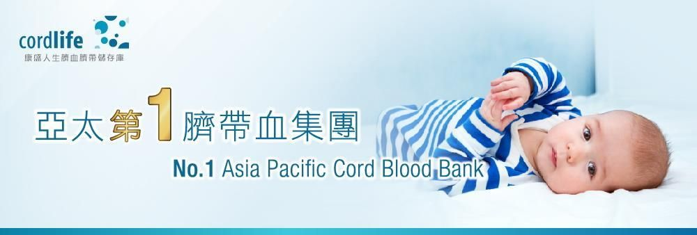 Cordlife (Hong Kong) Limited's banner