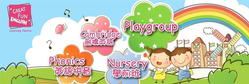 Great Fun English Education Limited's banner