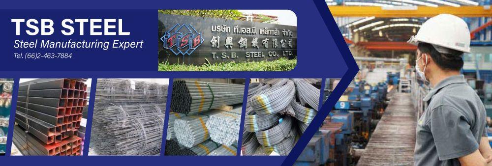 T.S.B. Steel Co., Ltd.'s banner
