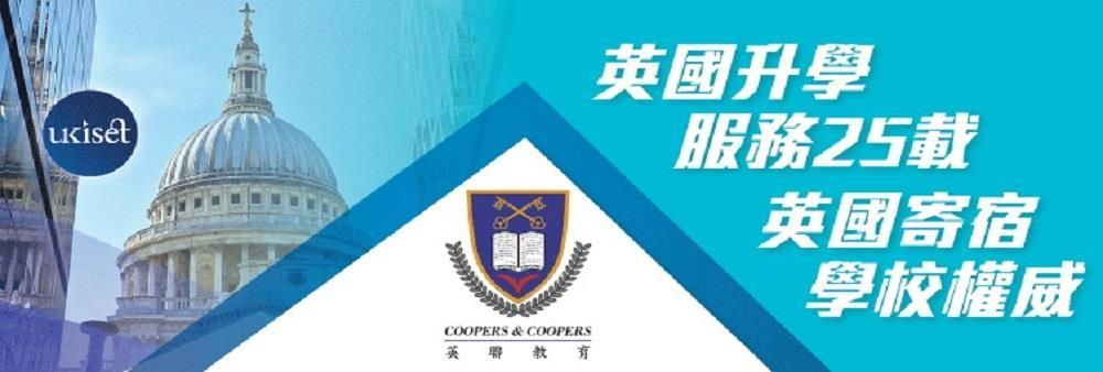 Coopers And Coopers Limited's banner