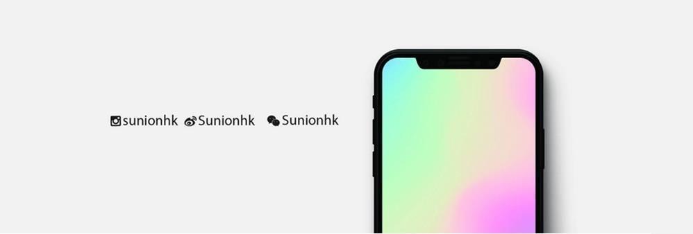 Sunion Telecom (Int'l) Limited's banner