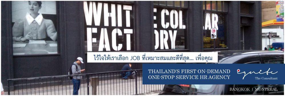 Ignite The Consultant Co., Ltd.'s banner