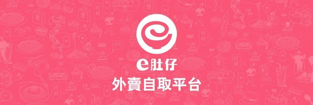 Eatojoy Company Limited's banner