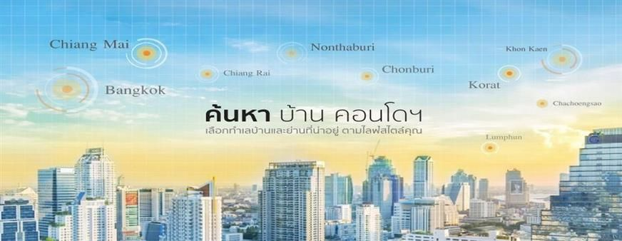 Baania (Thailand) Company Limited's banner