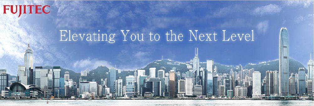 Fujitec (HK) Co Ltd's banner