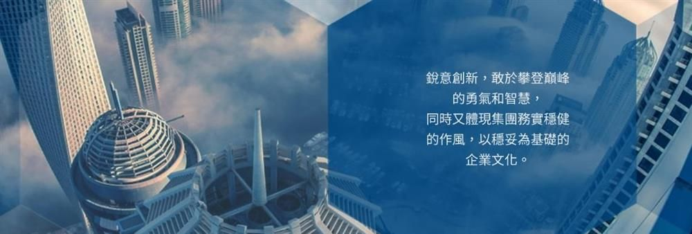 Sunfund (Hong Kong) Company Limited's banner