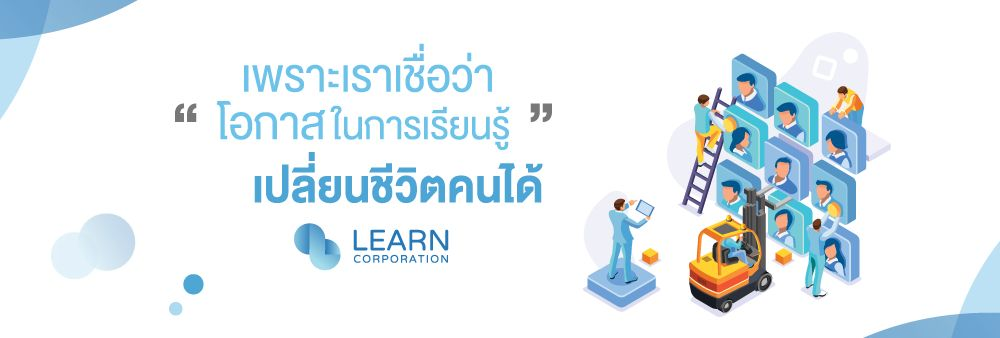 Learn Corporation Co., Ltd.'s banner