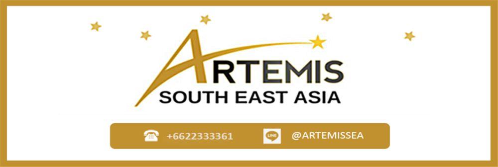 ARTEMIS (SOUTH EAST ASIA) RECRUITMENT CO., LTD.'s banner