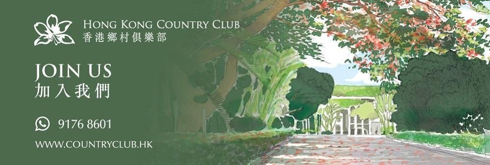 The Hong Kong Country Club's banner
