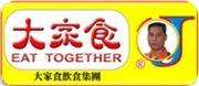Eat Together Food & Beverage Group Company Limited's logo