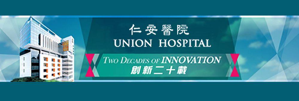 Union Hospital's banner