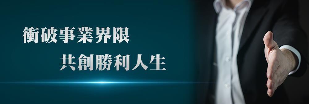 Ruitaiyin (HK) International Group Limited's banner