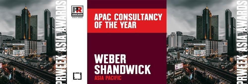 Weber Shandwick's banner
