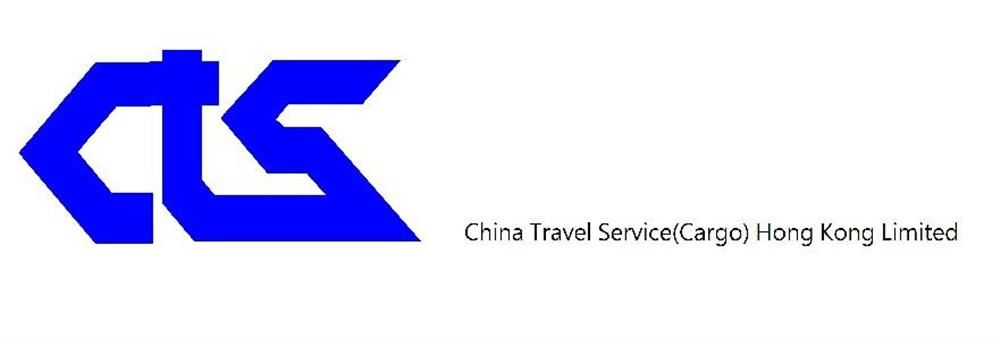 China Travel Service (Cargo) Hong Kong Ltd's banner