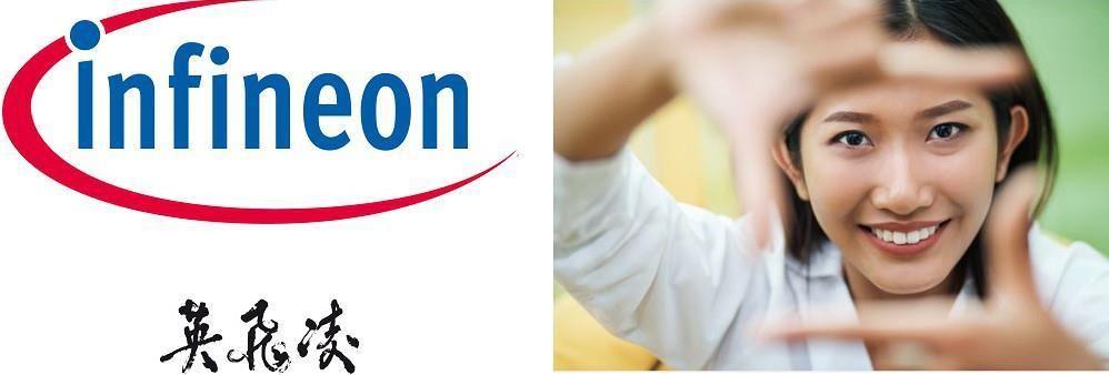 Infineon Technologies Hong Kong Ltd's banner
