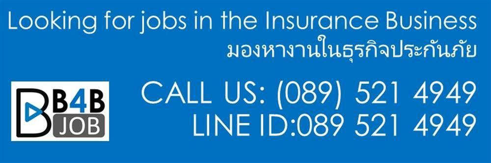 B4B CO., LTD.'s banner