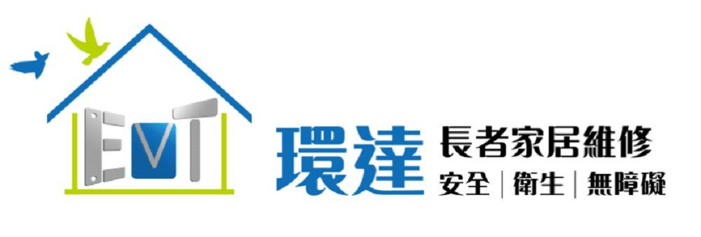 Envirtech group Ltd's banner