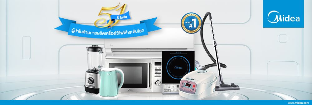MD Consumer Appliance (Thailand) Co., Ltd.'s banner