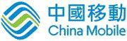 China Mobile Hong Kong 中國移動香港's logo